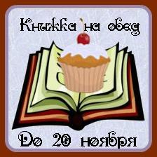 banner-knizhka21