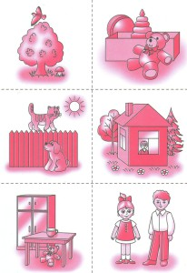 задание Розовая страна